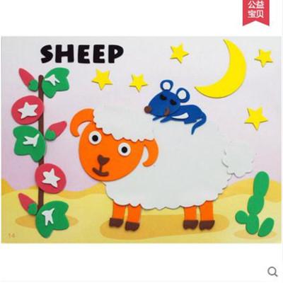黑妞宝贝贴画 大号动物立体贴画贴纸幼儿童手工制作材料玩具 绵羊