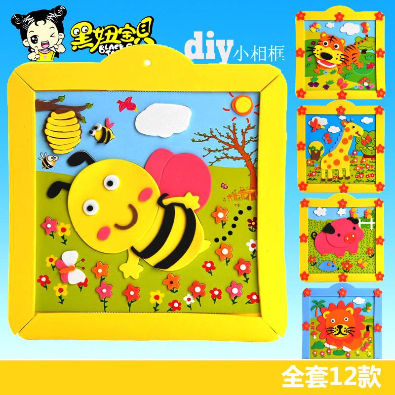 动物相框立体贴画贴纸儿童手工制作材料包玩具 老虎