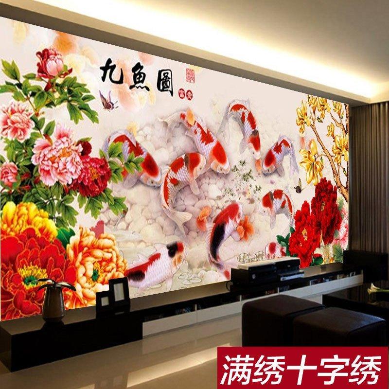 年年有余十字绣新款客厅简约现代大幅满绣图案大全孚日系列 棉线1.
