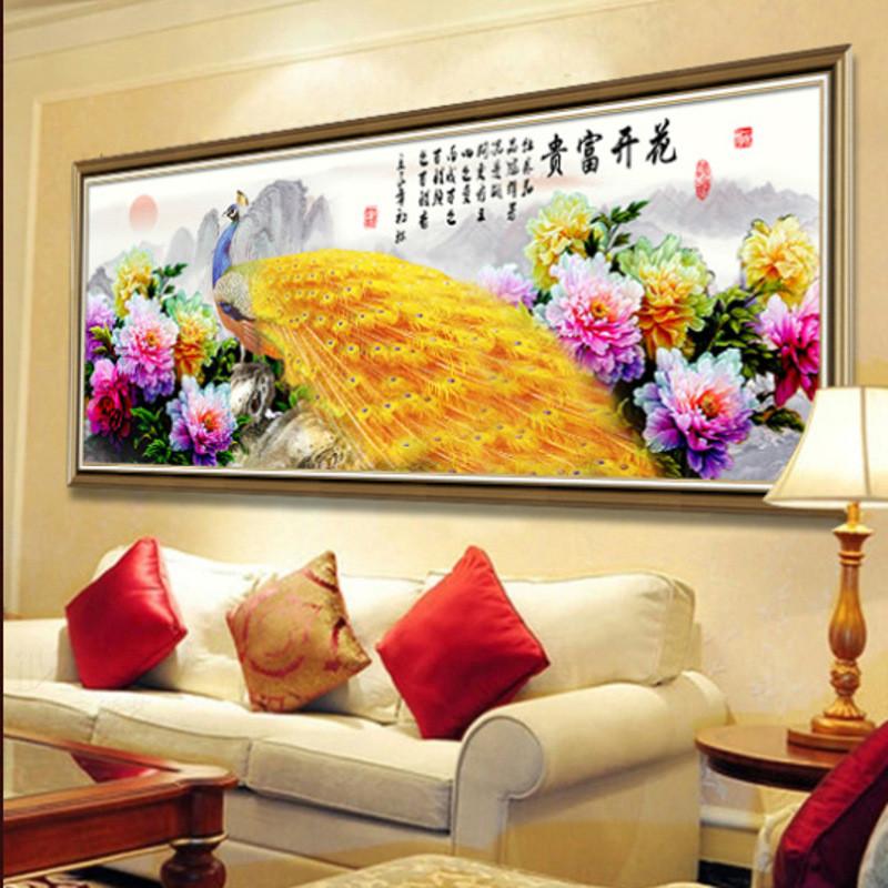 精準印花十字繡新款客廳花開富貴牡丹花貼金孔雀開屏大幅圖案大全孚日