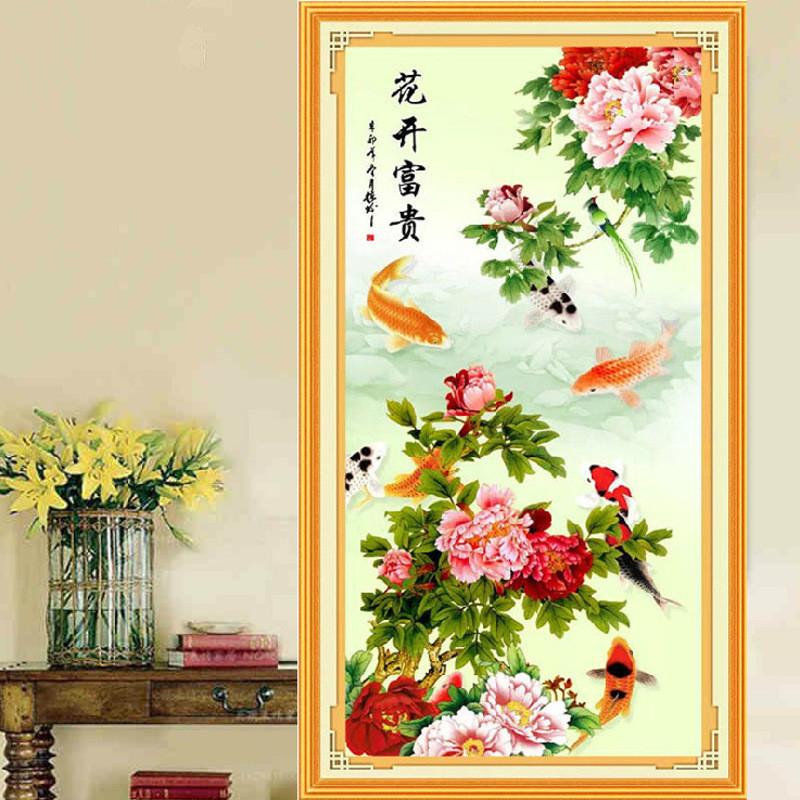 九条鱼十字绣 花开富贵牡丹花九鱼图 新款客厅竖版玄关过道系列 图案