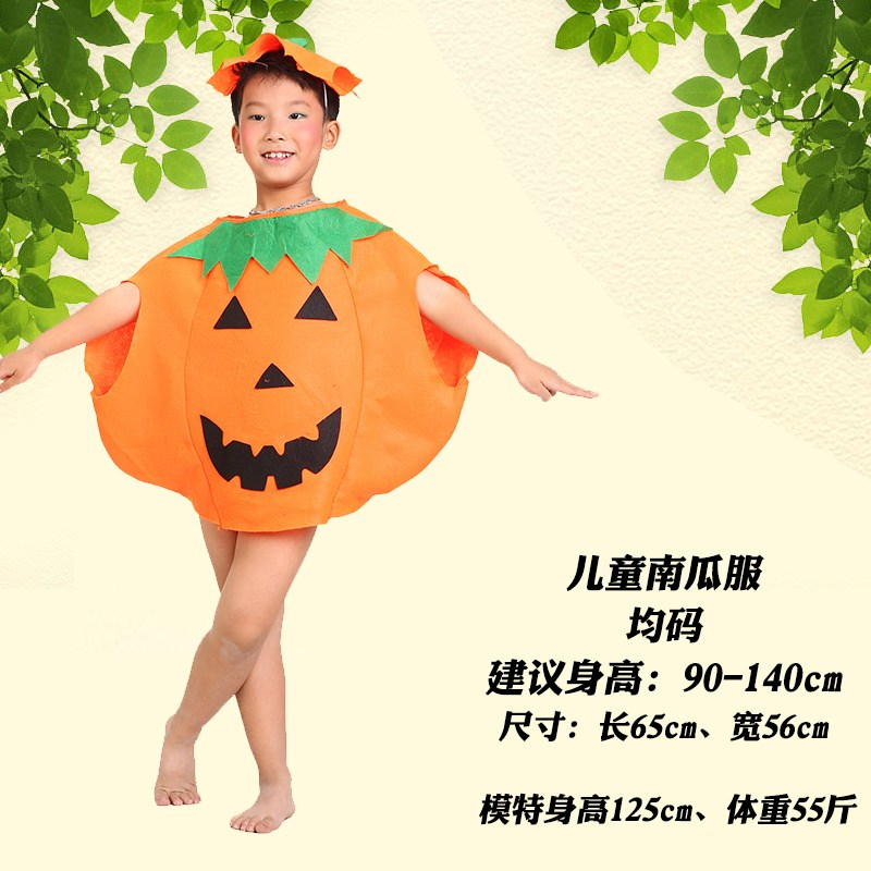 圣诞服儿童水果蔬菜演出服环保衣服儿童手工亲子走秀动物服装