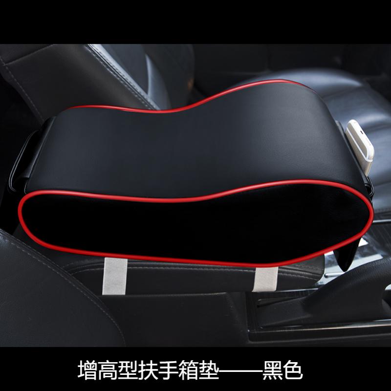 汽车中央扶手箱套增高垫肘托男式手扶箱垫女大众尚酷帕萨特朗境