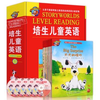 包邮 培生儿童英语分级阅读Level1 3-8岁少儿英语儿童英语启蒙书 全套20册图书+40张单词认读卡+1张DVD光盘