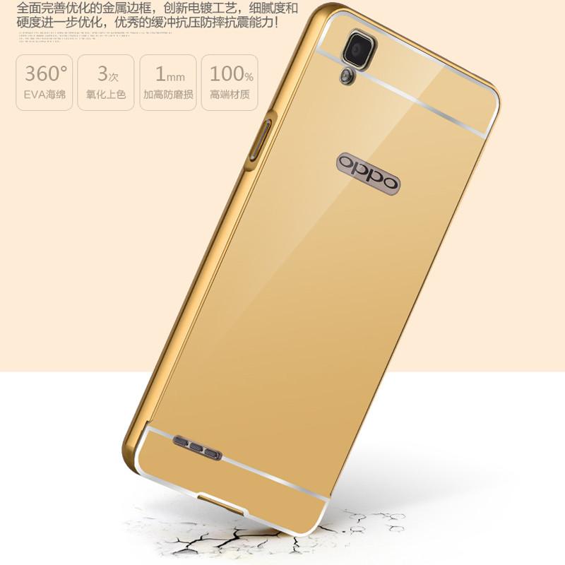 oppoa53手机壳oppo a53t手机保护套新款a53m金属边框