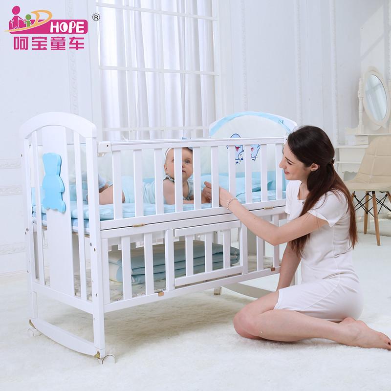 呵宝多功能婴儿床实木儿童床带护栏环保欧式儿童游戏床摇床bb床宝宝床