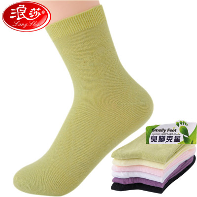 浪莎LangSha男女士襪子男女式純色納米防臭中筒四季中厚款臭腳克星棉襪2雙