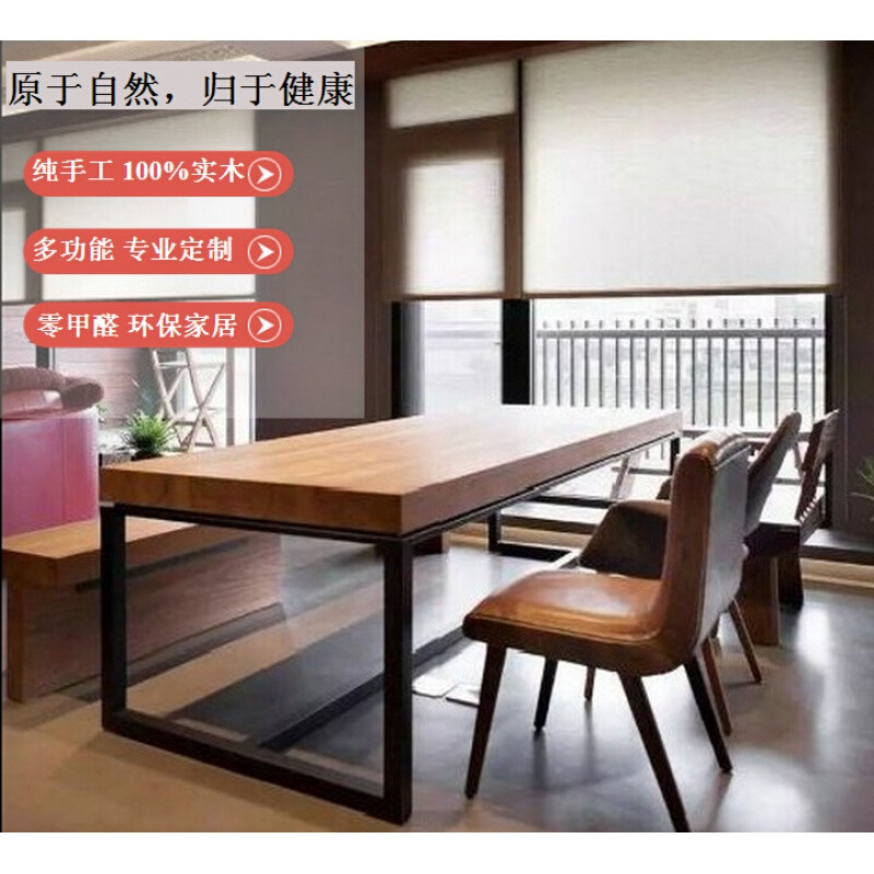 实木书桌电脑桌台式家用原木复古美式铁艺写字简约现公桌子