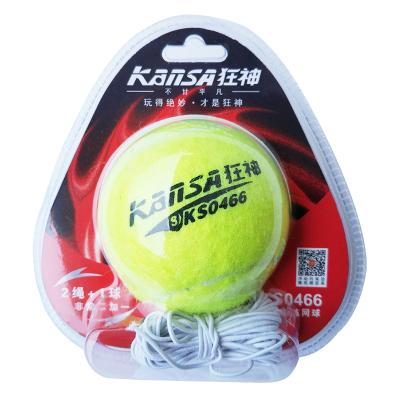 狂神高彈訓練網球二繩一球訓練網球0466