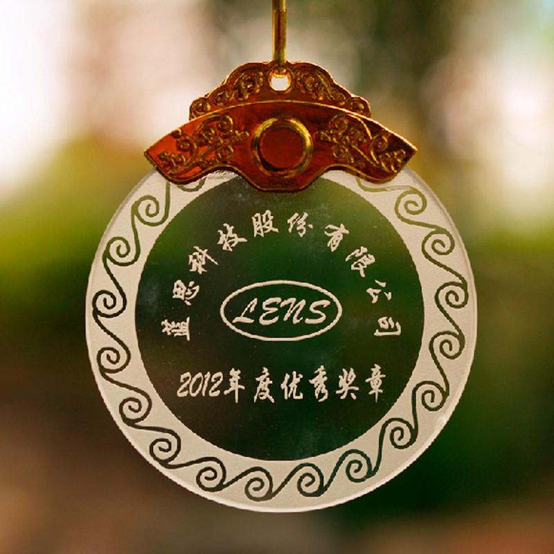吟秀 公司企业员工活动比赛表彰奖章 水晶小奖牌挂牌