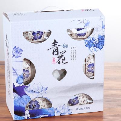 骨瓷陶瓷碗米饭碗日式餐具套装韩式碗青花瓷6碗6勺更漂亮蓝樱花礼盒装单套