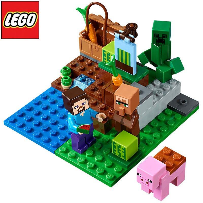 乐高lego minecraft我的世界系列 21138 甜瓜农场 积木玩具