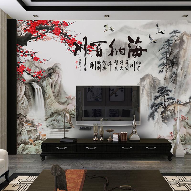 中式山水电视背景墙壁画海纳百川书房壁纸梅花办公室墙纸仙鹤墙布