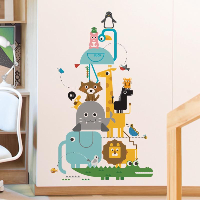 几何动物墙贴纸卡通儿童房小孩卧室自粘墙贴可爱幼儿园走廊装饰品贴画
