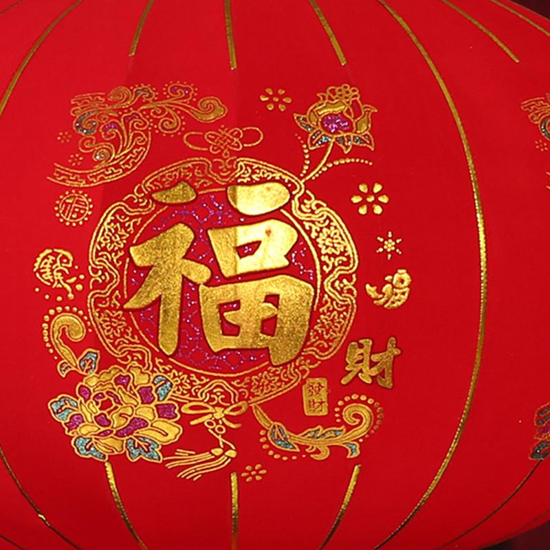 大红灯笼中式挂件元旦节日挂饰福字喜庆乔迁恭喜发财户外阳台挂件-10