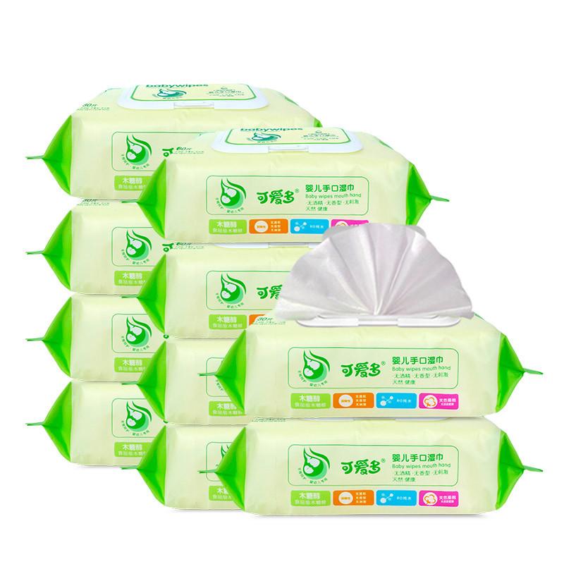 可爱多婴儿手口柔湿巾80片(盖)*10包 量贩装
