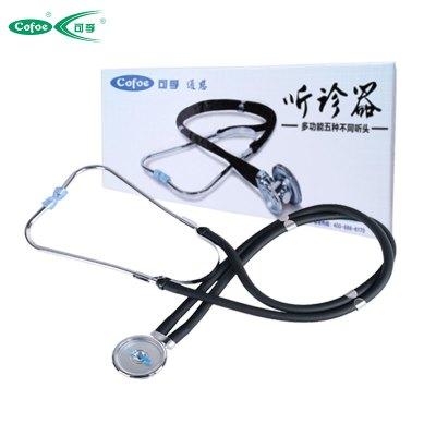 可孚单用听诊器 HS-30A 家用医用专业钟形听筒铝合金听诊器胎心听血压多功能Cofoe