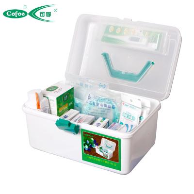 可孚家用中号药箱/药包 家用多隔层旅行便携儿童药箱手提箱收纳箱医药收纳箱旅行药箱公司药箱Cofoe