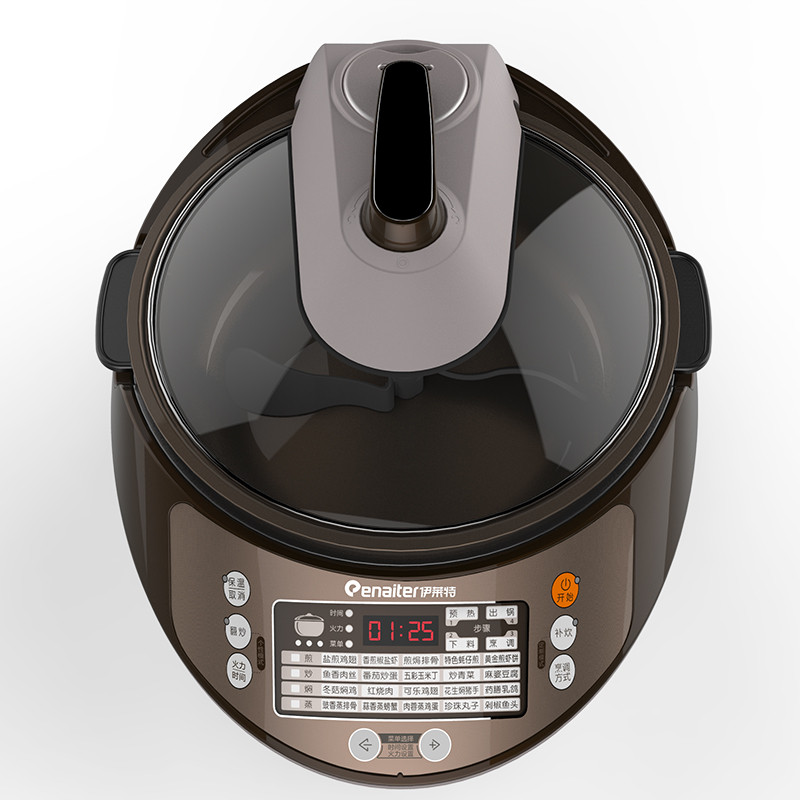 伊莱特eg-50c01炒菜机自动智能烹饪锅5l不粘锅炒菜锅机器