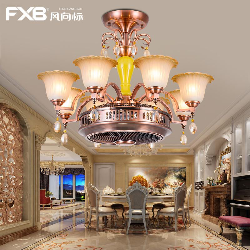 负离子风扇灯 隐形吊扇灯 卧室客厅餐厅家用欧式复古风扇吊灯