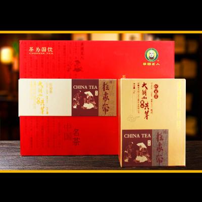 华国茗别山霍山黄芽茶叶 2019新茶春茶礼盒150g黄茶