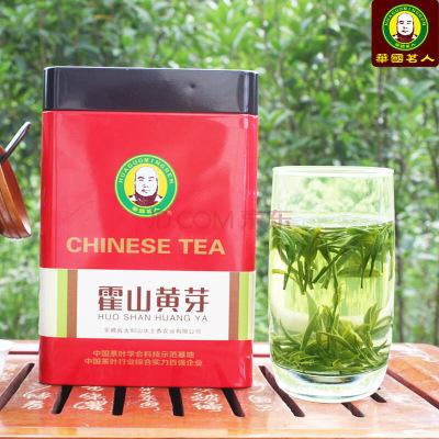 霍山黄芽茶叶茶2019新茶黄茶200g茶叶2019新茶黄茶绿茶安徽