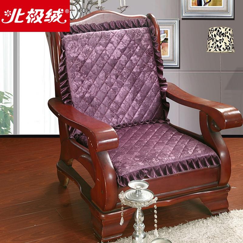 北极绒家纺 红木实木沙发坐垫木沙发垫带靠背联排椅垫
