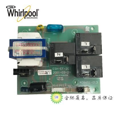 帮客材配 惠而浦强电板 主板 ESH-50/60/80EF P010066417