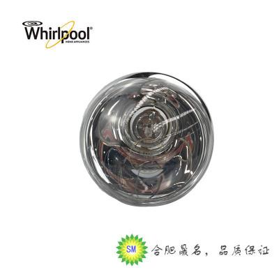帮客材配   松桥浴霸取暖灯泡(150MM)CL-12B01/CC-21C01/WL-08E01 P010003345