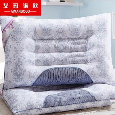 艾瑪諾歐家紡 決明子枕磁石保健枕 單人枕芯 學生枕頭護頸枕成人健康磁石枕