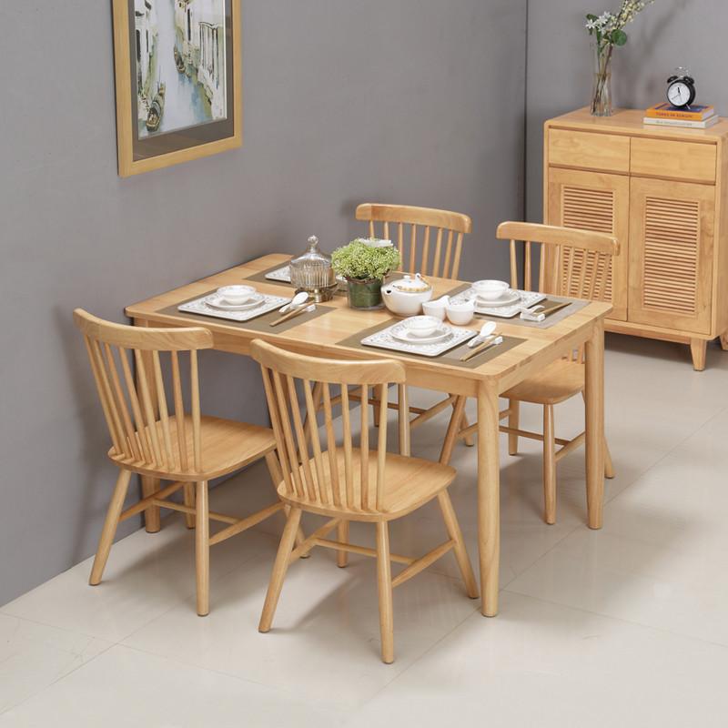 北欧纯实木餐桌椅组合全实木简单餐桌餐台 小户型客厅家具 实木餐桌配