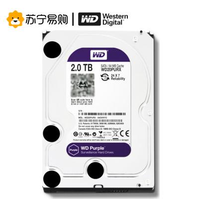 西部數據(WD)紫盤 2TB SATA6Gb/s 64M 監控硬盤5400轉(WD20EJRX)