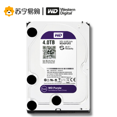 西部數據(WESTERN DIGITAL)紫盤 4TB SATA6Gb/s 64M 監控硬盤 (WD40)5400轉