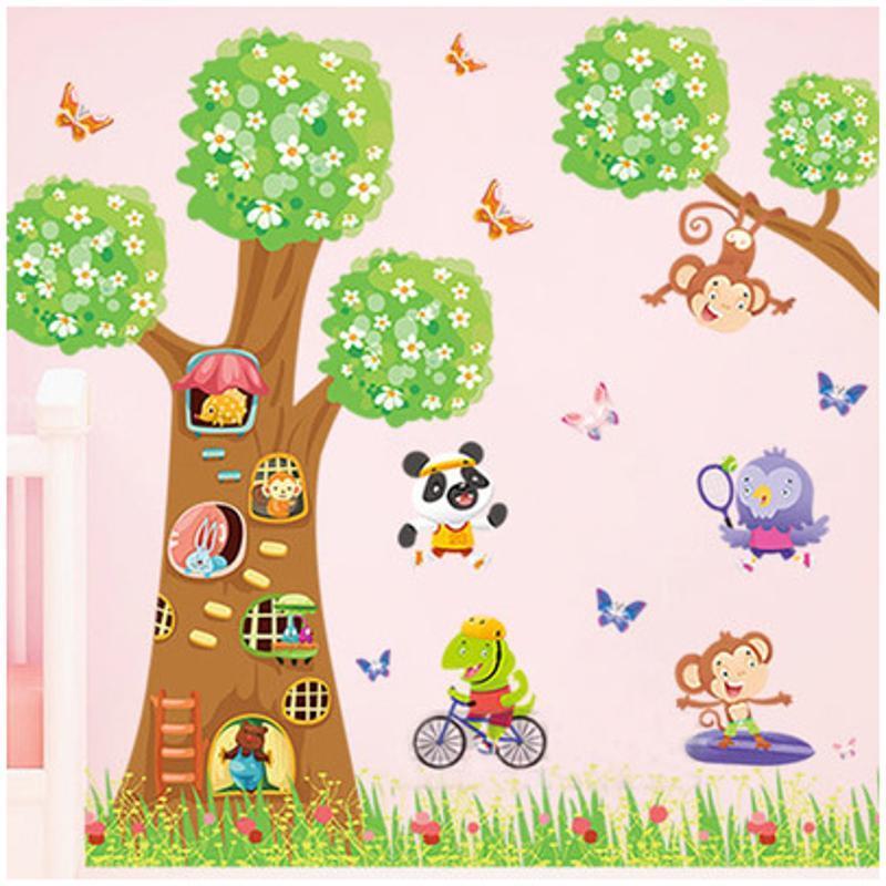 宜佳蕙动物大树房子卡通墙贴画儿童房间温馨卧室幼儿园教室墙壁装饰