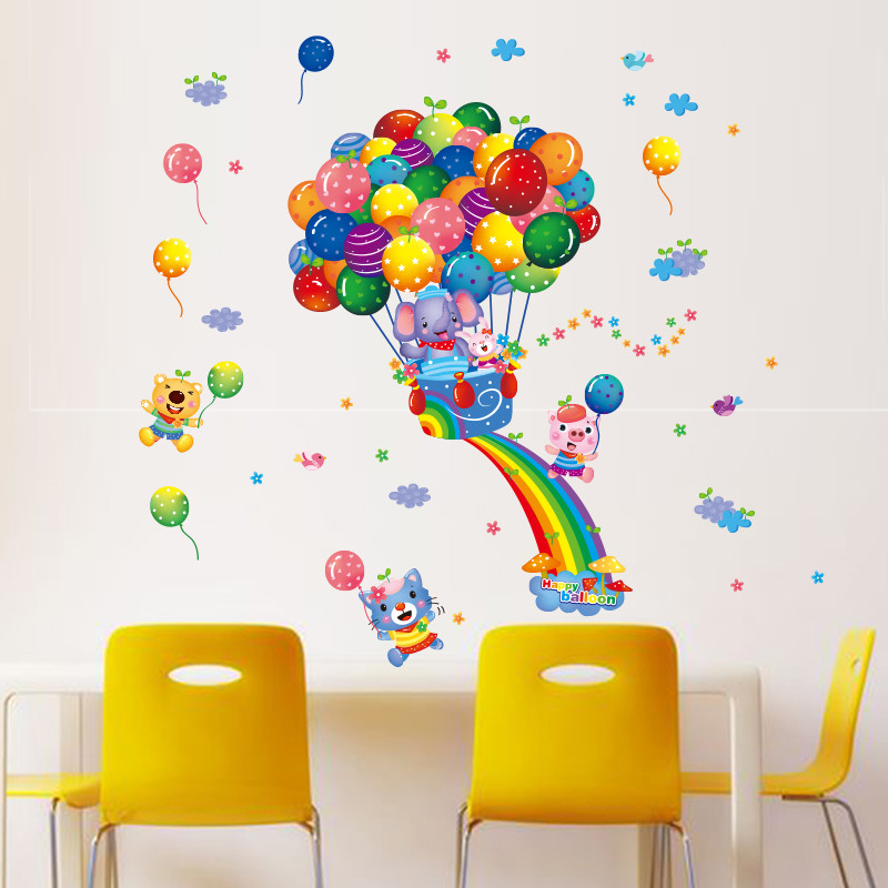 宜佳蕙儿童房卡通墙贴纸卧室客厅幼儿园宝宝贴画可爱小动物双面装饰