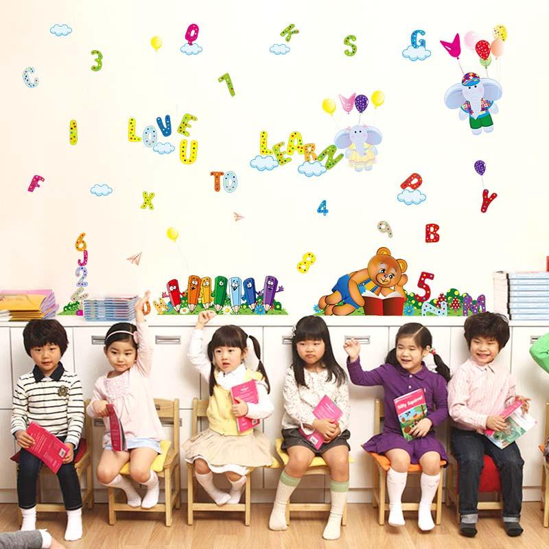 宜佳蕙幼儿园墙贴纸儿童房教室装饰布置贴画卡通小熊宝宝房字母数字