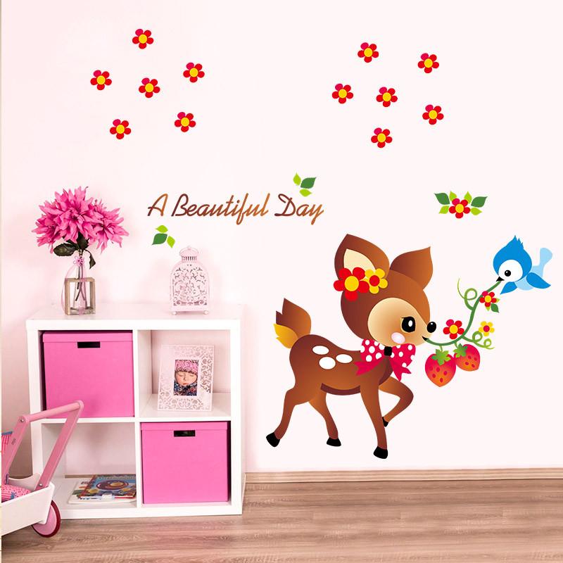 可移除可爱卡通小鹿墙贴 儿童房幼儿园客厅卧室宝宝房间装饰贴纸图片