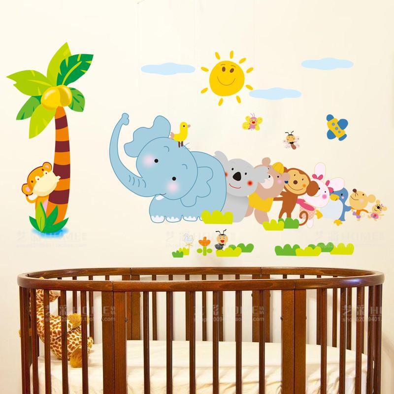 可爱卡通贴画幼儿园场景布置儿童房卧室墙壁床头墙面贴纸自粘墙贴
