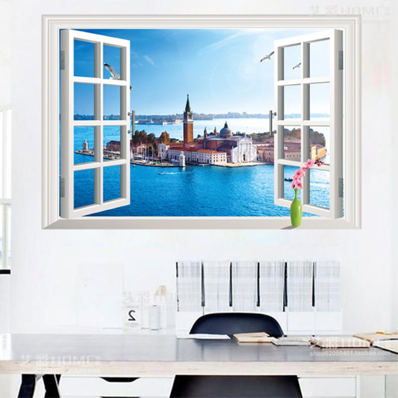 3d立体风景画墙贴地中海卧室房间客厅装饰品沙发背景贴纸墙壁贴画