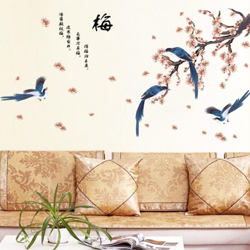 风景字画梅花墙贴纸客厅墙上沙发背景墙壁贴画公司企业办公室装饰