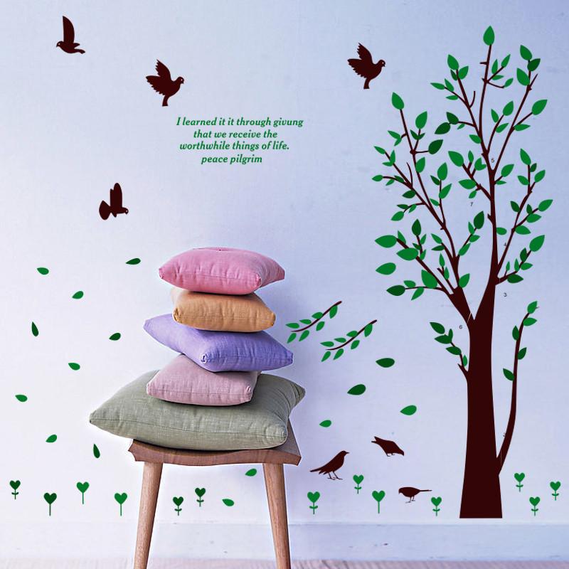 清新田园大树小鸟自粘客厅沙发背景墙贴画墙壁装饰可移除贴纸墙贴