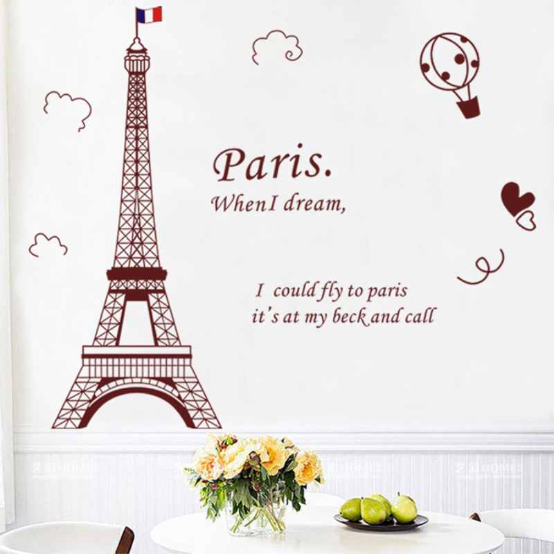 简笔画黑白画巴黎铁塔贴画卧室床头环境装饰品背景墙自粘贴纸墙贴