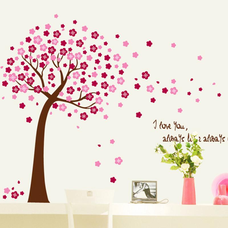 粉色桃花树落花墙贴纸 浪漫客厅卧室温馨桃花树下可移除装饰贴画