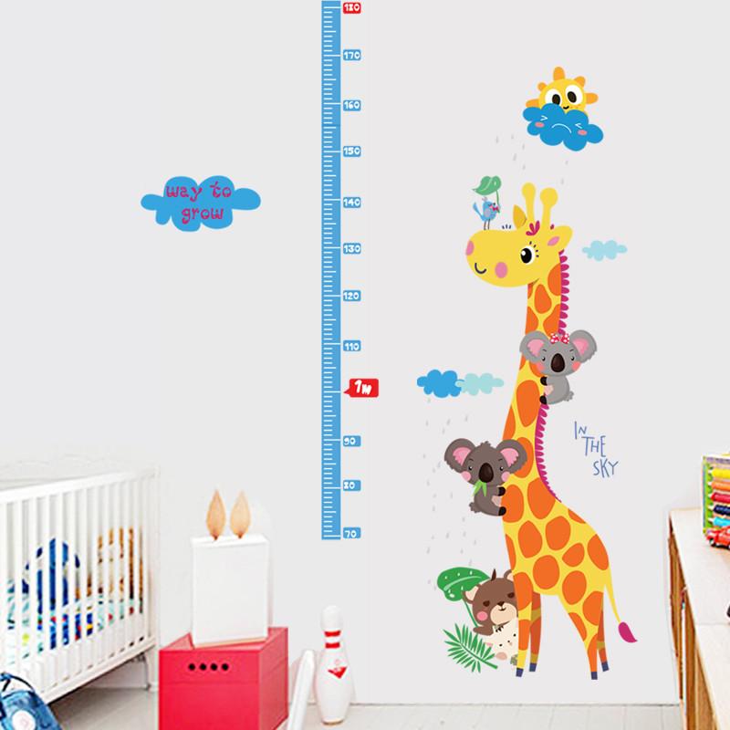 宝宝卡通小长颈鹿身高贴卧室客厅儿童房幼儿园玄关背景装饰墙贴纸