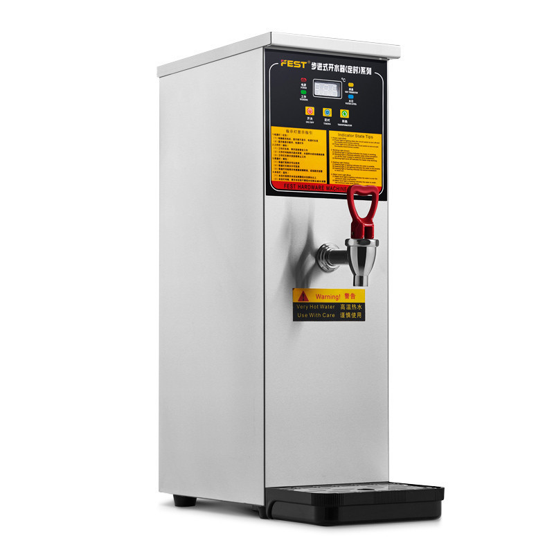 fest全自动商用电热步进式开水器