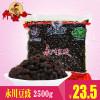重庆外祖母 永川豆豉 酱香原味豆鼓川菜调料 餐饮可用 2.5KG每袋