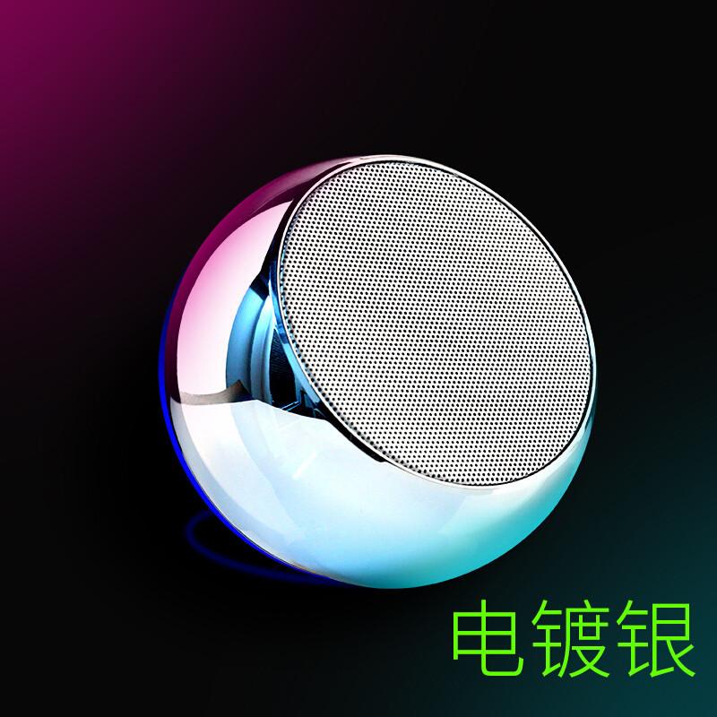 蓝悦/lenrue 蓝牙音箱 电脑音响车载低音炮 插卡无线音箱 户外便携