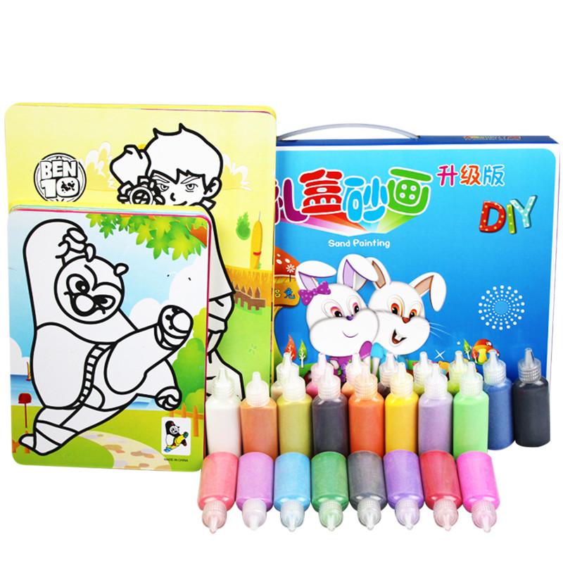 可爱号沙画礼盒50张24色套装环保儿童彩砂画手工diy绘画儿童玩具 男女