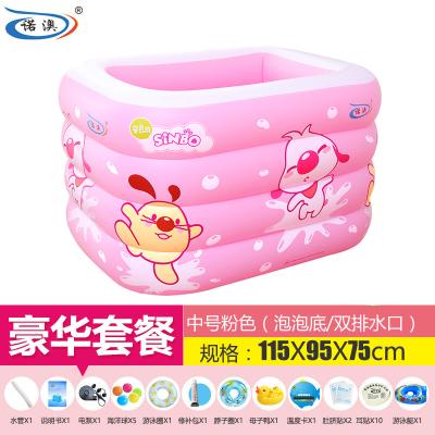 諾澳嬰兒游泳池充氣保溫嬰幼兒童寶寶游泳桶家用洗澡桶新生兒浴盆球池戲水池粉色中號豪華套餐