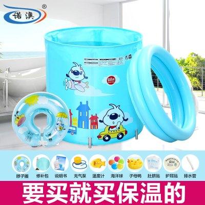 諾澳 嬰兒游泳池中號伸縮合金支架夾棉保溫寶寶游泳桶幼兒洗澡桶藍色